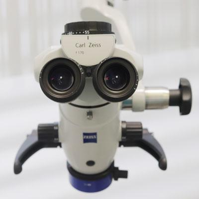 Microcoscopio de alta precisión